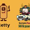 Scrum Fest Mikawa 2021にRettyから5名のエンジニアが登壇します