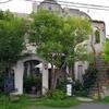 Agato(アガト)(つくば市)