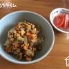 【休校中ごはん】簡単おいしい!キーマカレーと、フローズンヨーグルト。