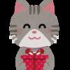 またまたAmazonほしい物リストからプレゼントをいただいたお話!!