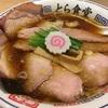 福岡でとら食堂を食す