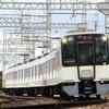 近鉄9820系 EH29 【その8】
