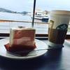 シフォンケーキと遊覧船
