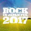 エレカシ夏フェス「ROCK IN JAPAN FESTIVAL 2017」 セットリスト 2017.8.6