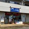 【今週のラーメン2767】 東大和ラーメン 大冬樹 (東京・桜街道) 海の塩中華そば