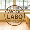 【スポット】新しい出会いがある場所、WoodLABO ikeda。