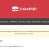 CakePHPの右下にあるDebugKitを非表示にする