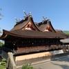 【桃太郎】岡山。桃太郎の伝説が残る吉備津神社へ。【ひとり旅】