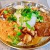 「スパイスカレーと酒のアテ トリステッサ」でインドカレーを食べてきた!