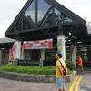 知らなかったシンガポール ~まるで南国の新興国のよう!チャリでウビン島散策~