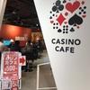 【大阪】カジノカフェ→【京都】リバー