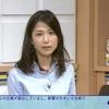 「ニュースチェック11」10月13日(木)放送分の感想