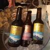 【RSP59】クラフトビール!ビール!