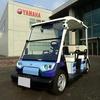 ● 「低速自動運転車両」 ヤマハ発動機が7月から磐田市で実証実験!
