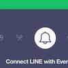 GoogleAppScriptでLINEグループにメッセージを送る