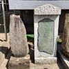 数百年の信仰を今に伝える 上飯田の無量寺(横浜市泉区)