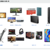 Amazon新生活セールでPC本体や周辺機器・PCパーツなどが特価となる特選タイムセール