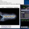 Winampが復活する、という噂は本当だった