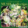 『クラシカロイド MUSIK Collection Vol.4』および原曲集4(2017/12/13発売) ざっくりレビュー