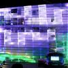 アルスエレクトロニカ 光でデータを視覚化