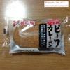 株式会社神戸屋 の ビーフカレーパン