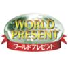 【重要】ANAマイラー必見! 三井住友ワールドプレゼントルート(代替ルートその2)の解説