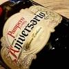 パンペロ・アニバサリオの味、飲み方|ラムを飲み始めるなら最適な1本