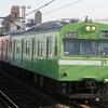 2010年1月27日に撮影した大和路線・近鉄大阪線の写真【11年前の今日の写真】