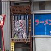 松波人形キリコ祭り(最終回)