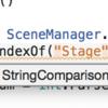 'IndexOf'はカルチャ対応で、StringComparison 引数がありません