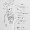 ☆お客様からの声(イラスト) pomochi original(抱っこひもリュック)
