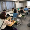 東京授業の様子
