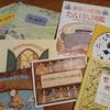 おうちで絵本…絵本から児童書へ