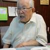 la plej grava krizo de demokratio en Japanio / Legxo kontraux Komplotado (Anti-Organized Crime Law) proponata