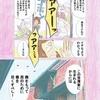 銀のノスタルヂア~宮沢賢治物語~天盤の章~ 13ページ