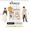 【Rails 高速化】ペパボのフリマアプリ「kiteco(キテコ)」の API を高速化したときのことを詳しく書いてみた