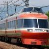 """LSE""、7月10日(火)で定期運行終了へ"