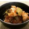 【レシピ18】夏野菜の旨み凝縮!「鶏肉とズッキーニのトマト煮込み」
