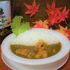 ハチ食品「カレー専門店のカレールー」~カラダが温まる!もつカレー作りに挑戦!☆【自粛レシピ】