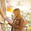 三軒茶屋に住む人が行くべき本屋!|読書にも便利すぎる街三茶