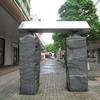 ◆『 斎藤政広写真展 』