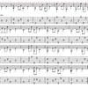 ニッチなギターテクニック練習研究(013):オルタネイティングベース