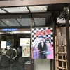 2018年12月8日(土)/弥生美術館/Bunkamura ザ・ミュージアム/郷さくら美術館/他