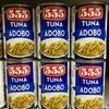 フィリピンのバラエティー豊かな味付けのツナ缶は、日本人にとってのふりかけみたいな存在かも知れない・・・