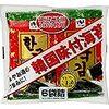 アレンジごはん 簡単レシピ8/22