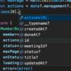 GraphQL code generatorで、スキーマからTypeScriptの型情報を自動で手に入れよう!