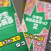 【まとめ】アプリゲームご紹介【イラスト担当】