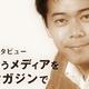 維新公認の長谷川豊さん、「絶対にやってはいけない言い訳」をしてしまう。
