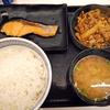 「吉野家」の「牛鮭定食」