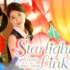 【セトリ・感想】ゆいかおりLIVE TOUR「Starlight Link」 仙台公演@仙台サンプラザホール 1/15